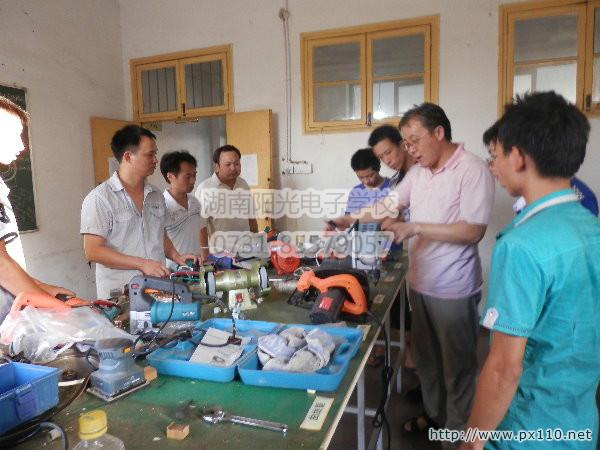 电动工具维修